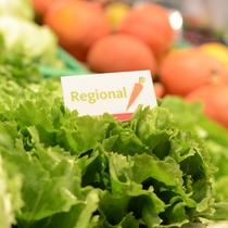 Energiereduzierte Kost im VollCorner Biomarkt